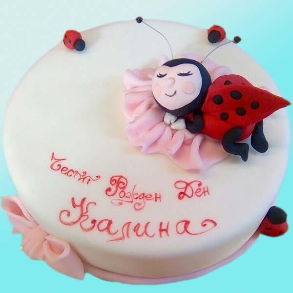 Детска торта с калинка D14 - Dolce Mela - Пловдив