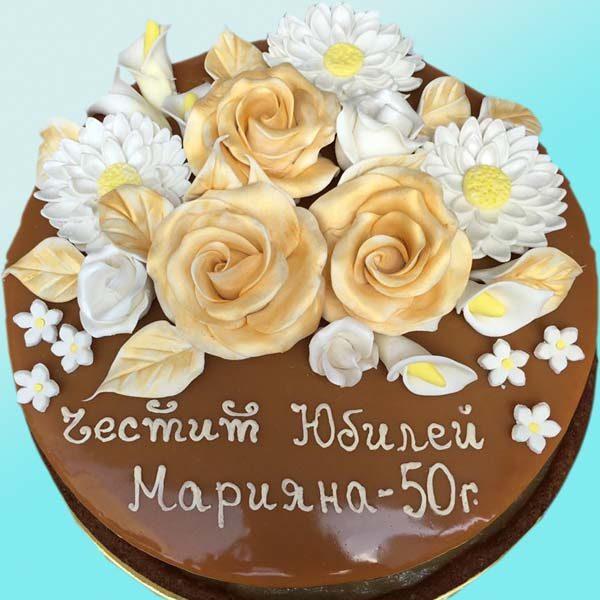 Торта за юбилей за рожден ден, RD28 от сладкарница Dolce Mela
