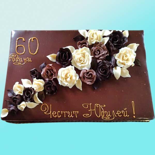 Торта за юбилей 60 години, RD36 Dolce Mela
