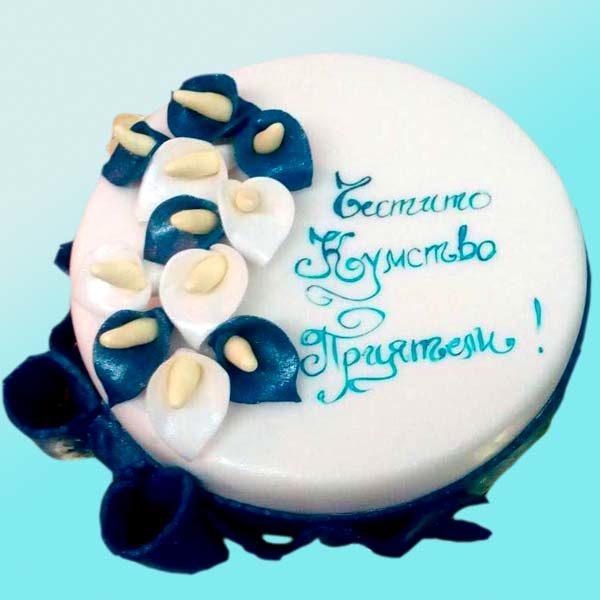 Торта Честито кумство с калии SV14 - Dolce Mela